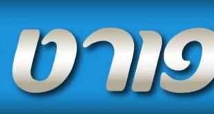 לוגו צ'רלטון